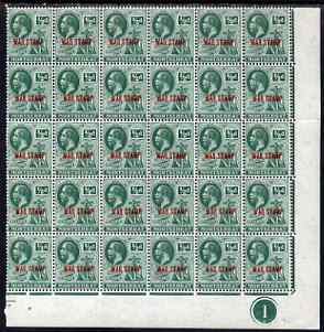 Montserrat 1917-18 KG5  War Tax 1/2d green (red opt) an impressive SE corner block of 30 with plate No.1 including short overprint variety on R10/1, unmounted mint SG 60/...
