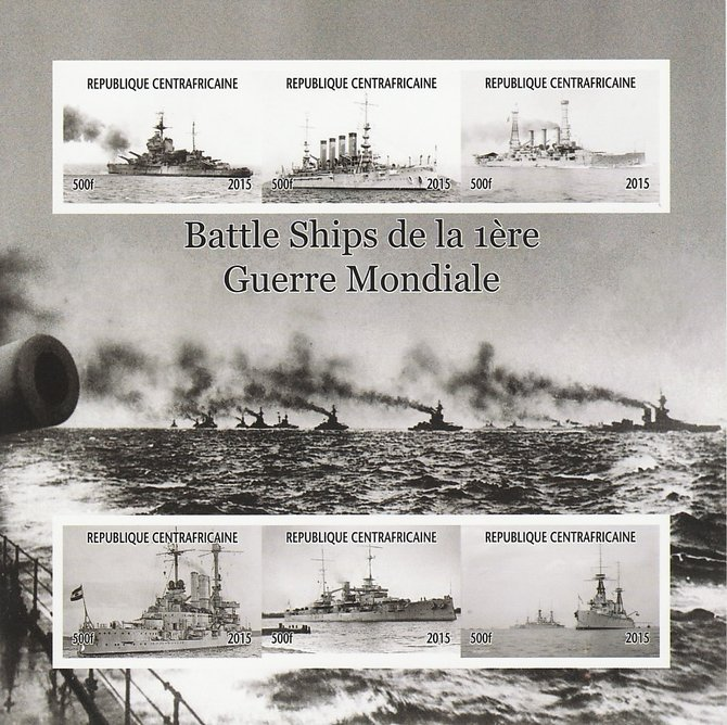 Central African Republic 2015 Battle Ships of WW1 imperf sheetlet containing 6 values unmounted mint. Note this item is privately produced and is offered purely on its th...