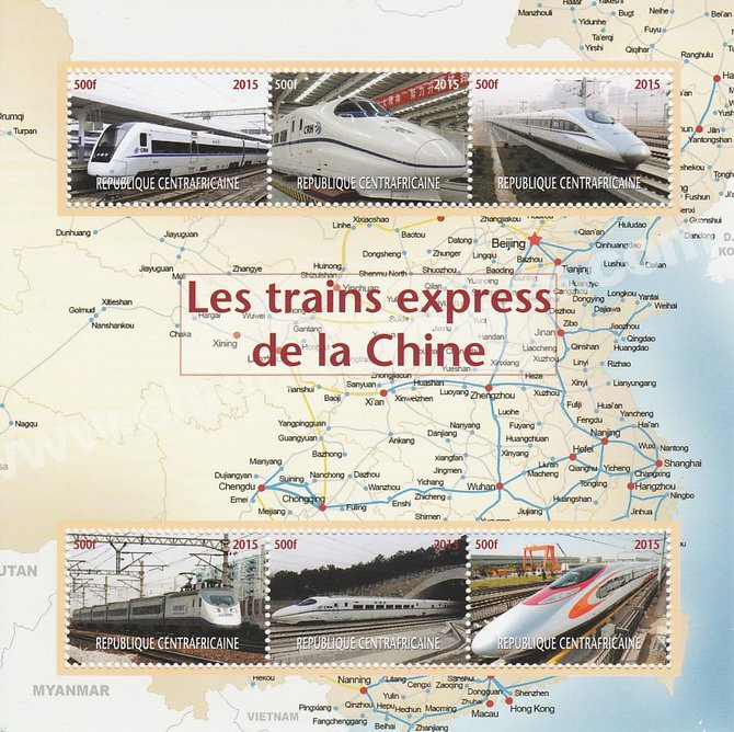Central African Republic 2015 Express Trains of China perf sheetlet containing 6 values unmounted mint. Note this item is privately produced and is offered purely on its thematic appeal