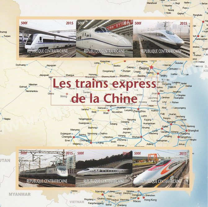 Central African Republic 2015 Express Trains of China imperf sheetlet containing 6 values unmounted mint. Note this item is privately produced and is offered purely on it...