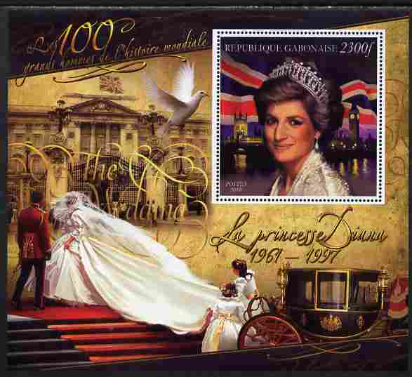 Gabon 2010-12 Greatest Personalities in World History - Princess Diana large perf s/sheet unmounted mint