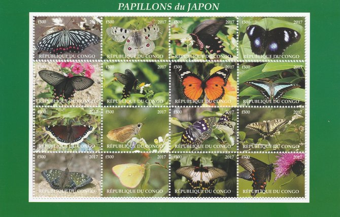 Congo 2017 Butterflies of Japan perf sheetlet containing 16 values unmounted mint. Note this item is privately produced and is offered purely on its thematic appeal