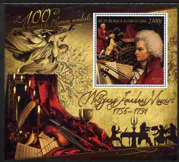 Gabon 2010-12 Greatest Personalities in World History - Wolfganf Amadeus Mozart large perf s/sheet unmounted mint