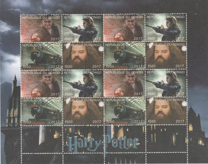 Congo 2017 Harry Potter #2 perf sheetlet containing 16 values (4 setenant blocks of 4) unmounted mint. Note this item is privately produced and is offered purely on its thematic appeal