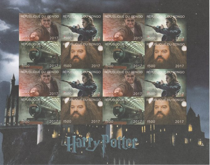 Congo 2017 Harry Potter #2 imperf sheetlet containing 16 values (4 setenant blocks of 4) unmounted mint Note this item is privately produced and is offered purely on its thematic appeal, it has no postal validity
