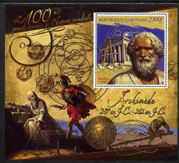 Gabon 2010-12 Greatest Personalities in World History - Archimedes large perf s/sheet unmounted mint