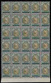 Iran 1909 Lion issue 2k brown, green & silver impressive reprint block of 30 (6x5) some split perfs & slight winkles but unmounted mint SG 346