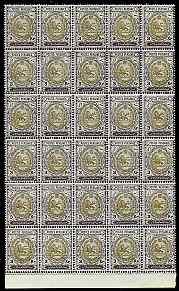 Iran 1909 Lion issue 3k brown, grey & silver impressive reprint block of 30 (6x5) some split perfs & slight winkles but unmounted mint SG 347
