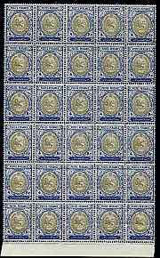 Iran 1909 Lion issue 4k brown, blue & silver impressive reprint block of 30 (6x5) some split perfs & slight winkles but unmounted mint SG 348