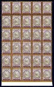 Iran 1909 Lion issue 5k sepia, brown & gold impressive reprint block of 30 (6x5) some split perfs & slight winkles but unmounted mint SG 349