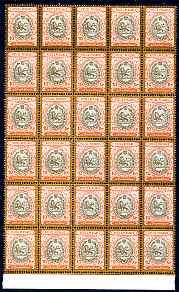 Iran 1909 Lion issue 10k brown, orange & gold impressive reprint block of 30 (6x5) some split perfs & slight winkles but unmounted mint SG 350