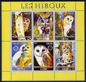 Congo 2003 Owls perf sheetlet #01 (yellow border) containing 6 values each with Rotary Logo, unmounted mint