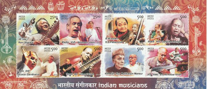 India 2014 Musicians perf m/sheet containing set of 8 unmounted mint