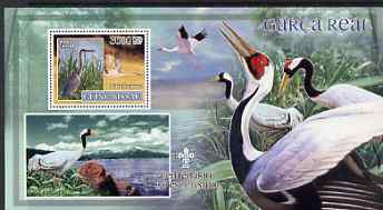 Guinea - Bissau 2007 Birds - Herons large perf s/sheet containing 1 value (Scout logo in background) unmounted mint