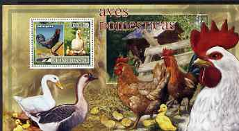 Guinea - Bissau 2007 Birds - Chickens large perf s/sheet containing 1 value (Scout logo in background) unmounted mint