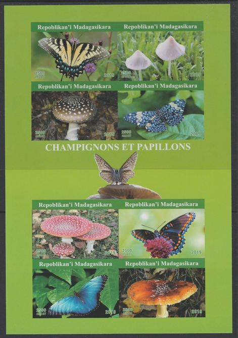 Madagascar 2019 Butterflies & Fungi imperf sheetlet containing 8 values unmounted mint. Note this item is privately produced and is offered purely on its thematic appeal, it has no postal validity