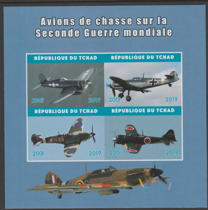 Chad 2019 Fighter Aircraft of WW2 imperf sheetlet containing 4 values unmounted mint.