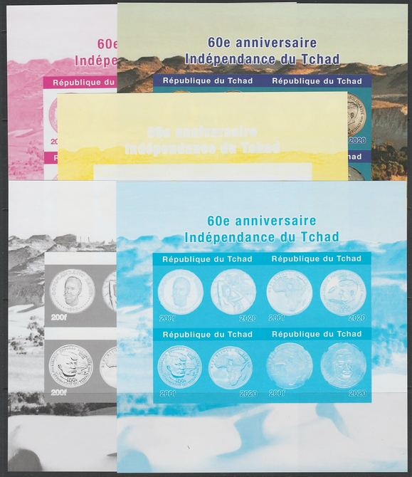Chad 2020 60th Anniversary of Independence #2 - the set of 5 imperf Progressive proof sheetlets consisting of the four individual colours plus all 4 composite, unmounted mint.