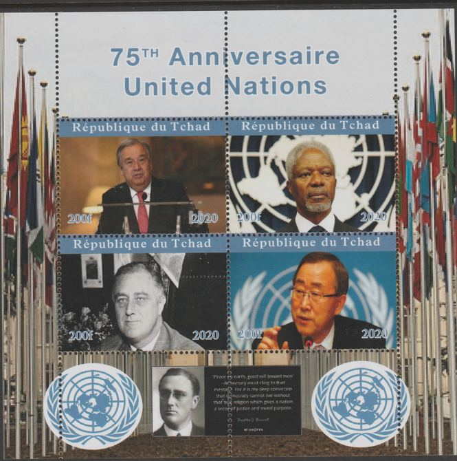 Chad 2020 75th Anniversary of the United Nations perf sheetlet containing 4 values unmounted mint.