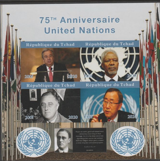 Chad 2020 75th Anniversary of the United Nations imperf sheetlet containing 4 values unmounted mint.