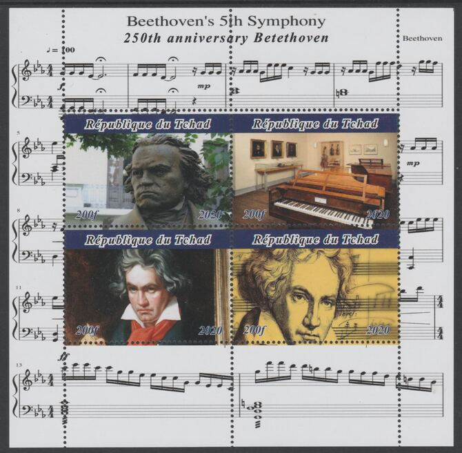 Chad 2020 Beethoven perf sheetlet containing 4 values unmounted mint. Note this item is privately produced and is offered purely on its thematic appeal