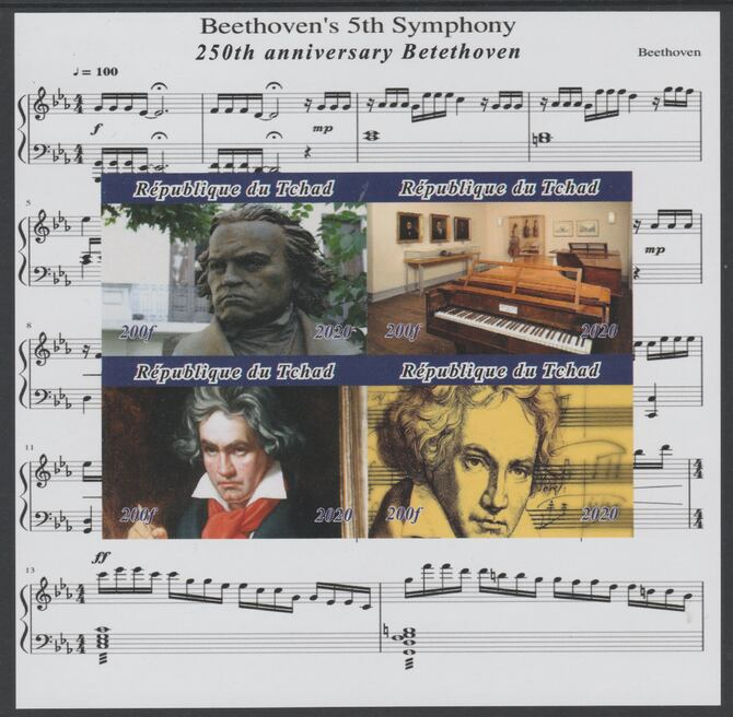 Chad 2020 Beethoven imperf sheetlet containing 4 values unmounted mint. Note this item is privately produced and is offered purely on its thematic appeal