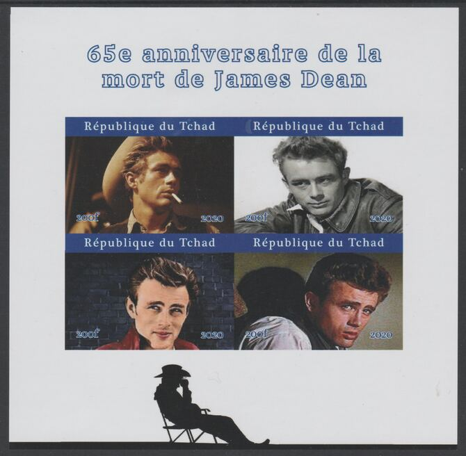 Chad 2020 James Dean 65th Death Anniversary imperf sheetlet containing 4 values unmounted mint. Note this item is privately produced and is offered purely on its thematic appeal, stamps on films, stamps on cinema, stamps on movies