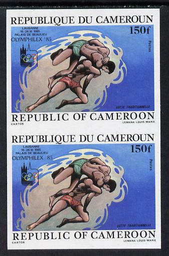 Cameroun 1985 Wrestling SG 1032 Olympics 150f superb unmounted mint imperf pair