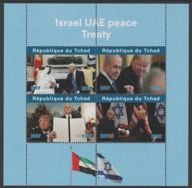 Chad 2020 Israel UAE Peace Treaty perf sheetlet containing 4 values unmounted mint. Note this item is privately produced and is offered purely on its thematic appeal