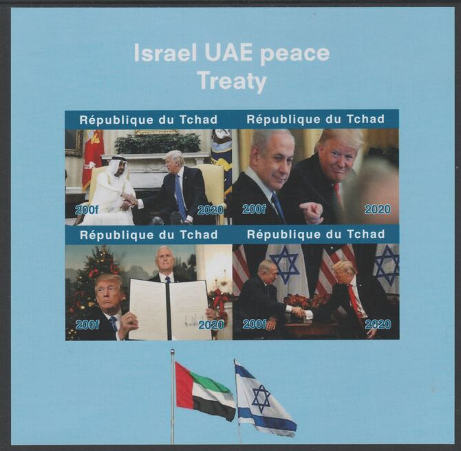 Chad 2020 Israel UAE Peace Treaty imperf sheetlet containing 4 values unmounted mint. Note this item is privately produced and is offered purely on its thematic appeal
