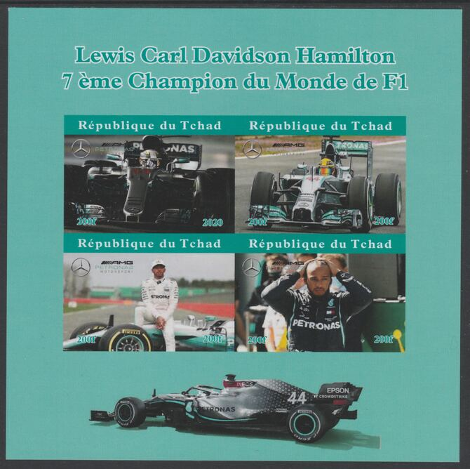 Chad 2020 Lewis Hamilton F1 Champion imperf sheet containing 4 values unmounted mint. Note this item is privately produced and is offered purely on its thematic appeal