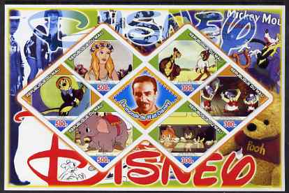 Mali 2006 The World of Walt Disney #04 imperf sheetlet containing 6 diamond shaped values plus label, unmounted mint