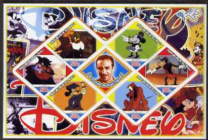 Mali 2006 The World of Walt Disney #05 imperf sheetlet containing 6 diamond shaped values plus label, unmounted mint