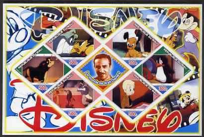 Mali 2006 The World of Walt Disney #07 imperf sheetlet containing 6 diamond shaped values plus label, unmounted mint