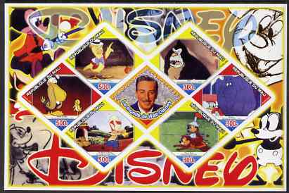 Mali 2006 The World of Walt Disney #10 imperf sheetlet containing 6 diamond shaped values plus label, unmounted mint