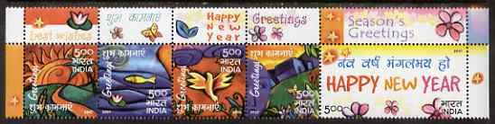 India 2007 Happy New Year set of 5 plus 5 labels in se-tenant block unmounted mint