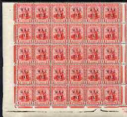 Trinidad & Tobago 1917 War Tax 1d red impressive SW corner block of 30 incl Broken X (R6/3), Damaged TA (R7/5) & Broken W (R7/6) unmounted mint SG 180