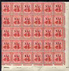 Trinidad & Tobago 1917 War Tax 1d red impressive SE corner block of 30  incl Broken W (R6/5) & Filled in A (R10/3) unmounted mint SG 180