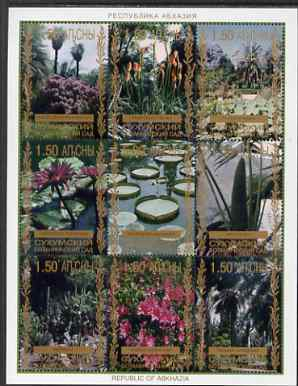 Abkhazia 1999 Pond & Marginal Plants #2 perf sheetlet containing 9 values, unmounted mint