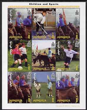 Mongolia 2002 Children & Sport perf sheetlet containing 9 values unmounted mint, SG MS 2994