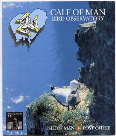 Isle of Man 1994 Calf of Man Bird Observatory souvenir folder containing 3 sheets of 10 (5 sets in se-tenant pairs) unmounted mint as SG 583-88