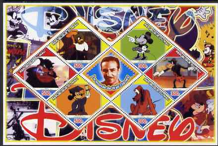 Mali 2006 The World of Walt Disney #05 perf sheetlet containing 6 diamond shaped values plus label, unmounted mint