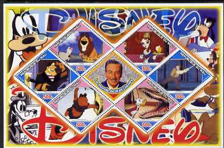 Mali 2006 The World of Walt Disney #06 perf sheetlet containing 6 diamond shaped values plus label, unmounted mint