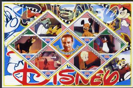 Mali 2006 The World of Walt Disney #07 perf sheetlet containing 6 diamond shaped values plus label, unmounted mint
