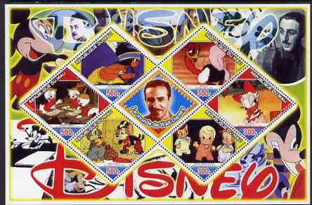 Mali 2006 The World of Walt Disney #08 perf sheetlet containing 6 diamond shaped values plus label, unmounted mint