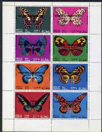 Oman 1970 Butterflies (opt'd European Conservation Year) complete perf set of 8 values (1b to 1R) unmounted mint