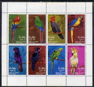 Oman 1970 Parrots complete perf set of 8 values (1b to 1R) unmounted mint
