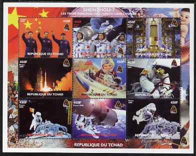 Chad 2008 Shenzhou-7 China Space Mission perf sheetlet containing 9 values unmounted mint