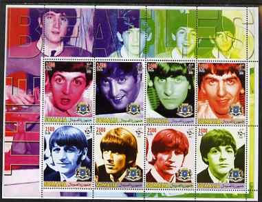 Somalia 2005 Beatles perf sheetlet containing set of 8 values unmounted mint. Note this item is privately produced and is offered purely on its thematic appeal