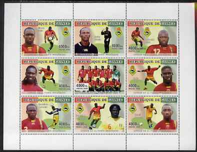 Guinea - Conakry 2008 Football Africa Cup #2 perf sheetlet containing set of 9 values unmounted mint